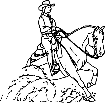 how to make a cow horse 1.7.10